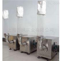 小型流化床干燥機