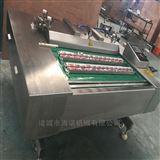 DZ-1000/1s果蔬连续滚动式真空包装机