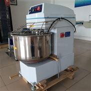 50升双速双动和面机 面食设备 搅拌机