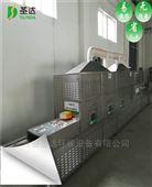 圣達牛肉殺菌設備全程免人工