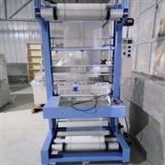 多功能热收缩包装机械设备