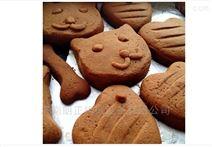 巧克力饼干机生产设备