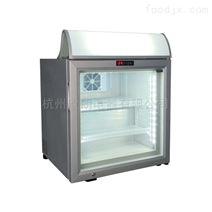 杭州欧朗55升冰淇淋冷冻柜吧台展示冷柜