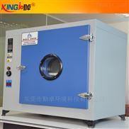高温老化箱恒温干燥箱电子循环鼓风箱