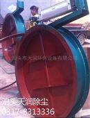 蝶阀多种型号气动通风蝶阀设备精良质量优越