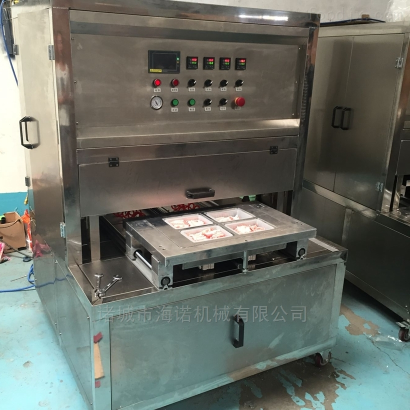 KIS1-4连续型盒式气调包装机水产品气调保鲜真空机