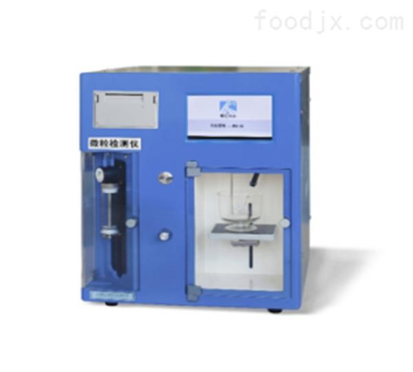 JWG-4A智能微粒检测仪