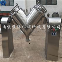 淮腾机械V形不锈钢食品级搅拌机混合机设备