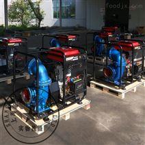 便攜式6寸柴油機水泵