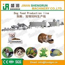 宠物狗狗粮食加工设备狗粮猫粮膨化机生产线