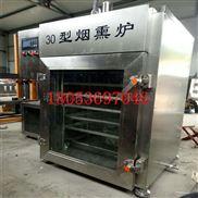 哈尔滨红肠烟熏设备 熏鱼机器 熏腊味机器