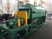冶金矿石粉烘干机 空心桨叶式干燥机