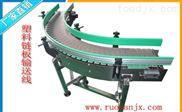 上海若然機械鏈板輸送機廠家直銷定制