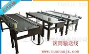 動力滾筒輸送機上海若然機械設備直銷