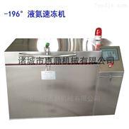 湖南水饺速冻机