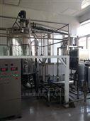 上海矩源花椒青花椒精油提取设备