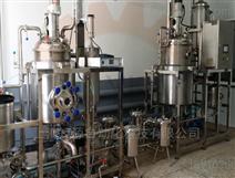 上海超声波绿源酸提取浓缩设备