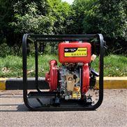 2寸柴油水泵 自吸式抽水泵
