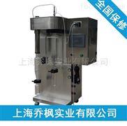 实验型喷雾干燥机设备