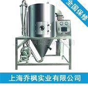 QFN-L系列离心喷雾干燥机设备