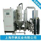 QFN-BL系列闭路循环低温喷雾干燥机设备