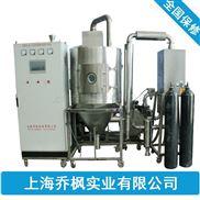 不锈钢全自动干燥设备闭路循环低温喷雾干燥机