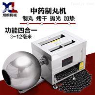 HK-93A药店3毫米中药制丸机价格