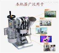 WYP-1.5旭朗涡轮式粉末冶金压片机工作原理