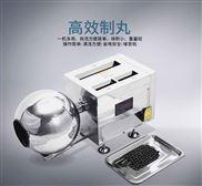 北京高效制丸機,中藥制丸機報價,廠家供應小丸機