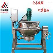 厂家直供电加热熬糖锅化糖锅