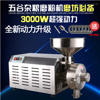 Hk-860五谷杂粮磨粉机可以磨芡实么