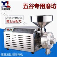 HK-860小型五谷磨粉机生产厂家