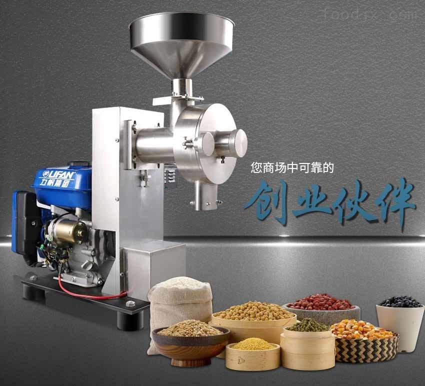 汽油五谷杂粮磨粉机|广东便携式汽油磨粉机