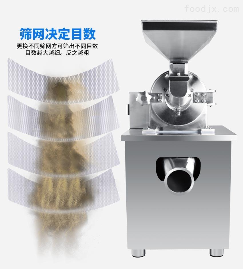 齿盘式糙米粉碎机价格实惠