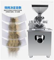 WN-200齿盘式糙米粉碎机价格实惠