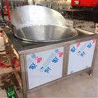 鱼豆腐电加热油炸锅 豆干豆泡油炸机系列