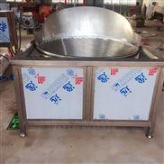 鸡胸肉全自动油炸锅 自动出料油炸单锅