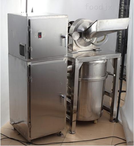 水冷锤式食品粉碎机,商用无尘香料粉碎机
