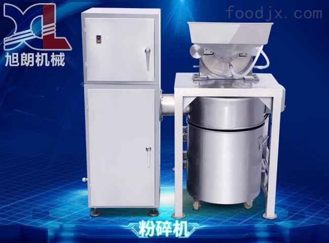 电动无尘中药材高效粉碎机|水冷锤式打粉机