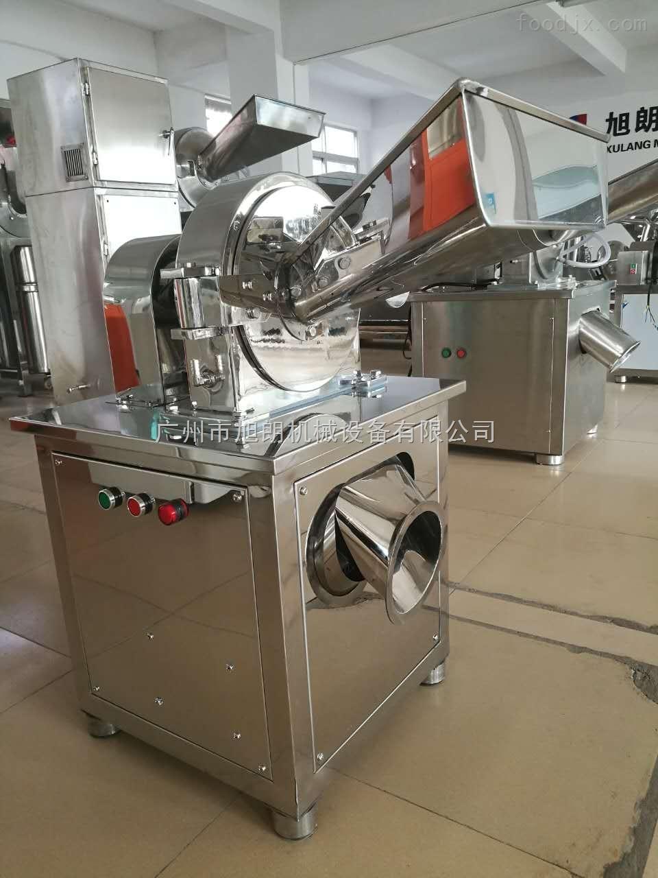 304不锈钢粉碎机高能打粉机