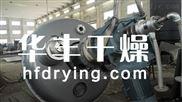 DGH系列-螺帶真空干燥機原理
