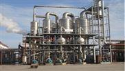 火棘果汁飲料加工生產線設備