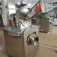 GN-20不锈钢五谷杂粮高能粉碎机
