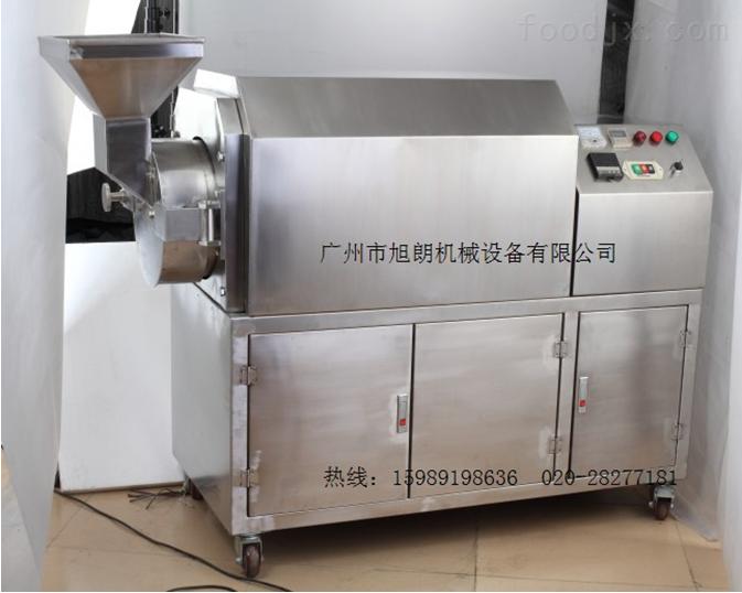旭朗厂家直销商用豪华炒货机|电动五香瓜子炒货机