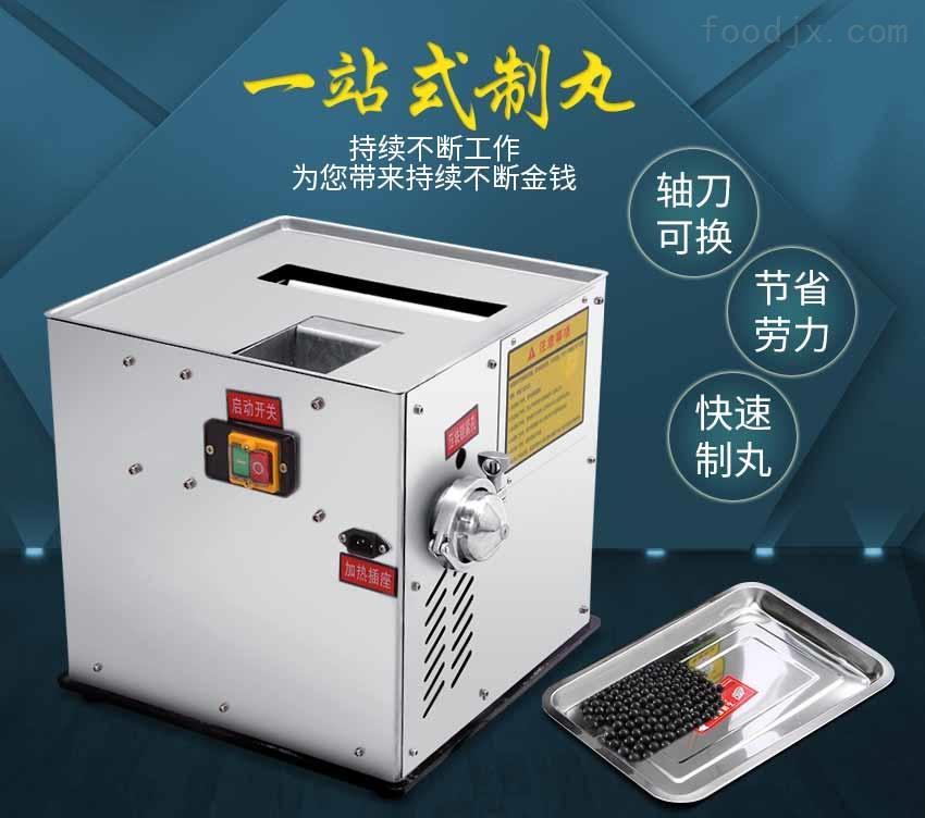 不锈钢高效制丸机 出条型制丸机 小型中药制丸机价格