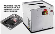 HK-93C-陕西制药设备高效制丸机|中药制丸机价格