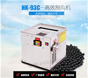 HK-93C-全自動制丸機_小型高效制丸機,中藥制丸機價格