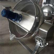 燃气 电 煤气多原料使用夹层锅