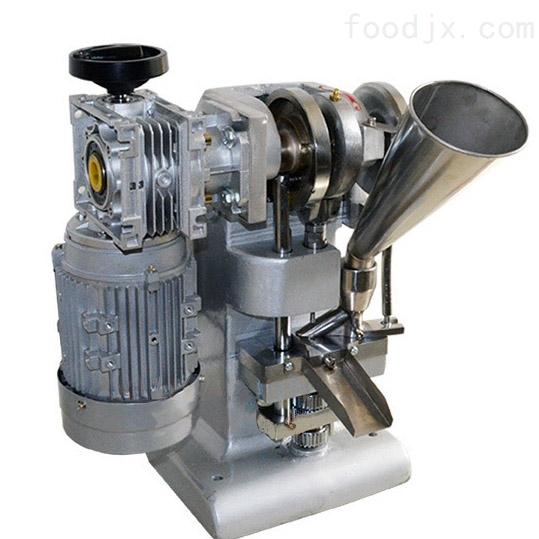 广东轻巧不锈钢咖啡片涡轮式压片机