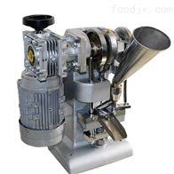 WYP- 1.5广东轻巧不锈钢咖啡片涡轮式压片机